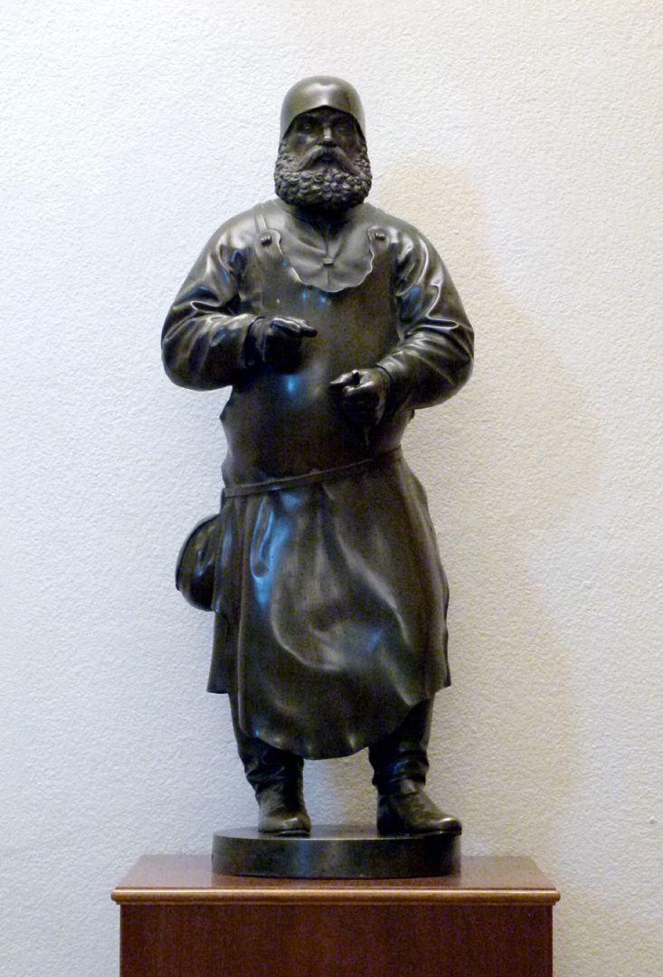 Statuette des Peter Vischer Statuette