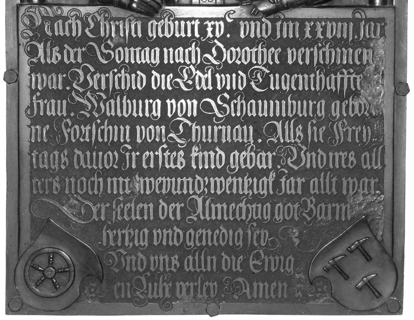 Epitaph der Walburga von Schaumberg und ihres Gemahls, Sebastian Innschrifttafel