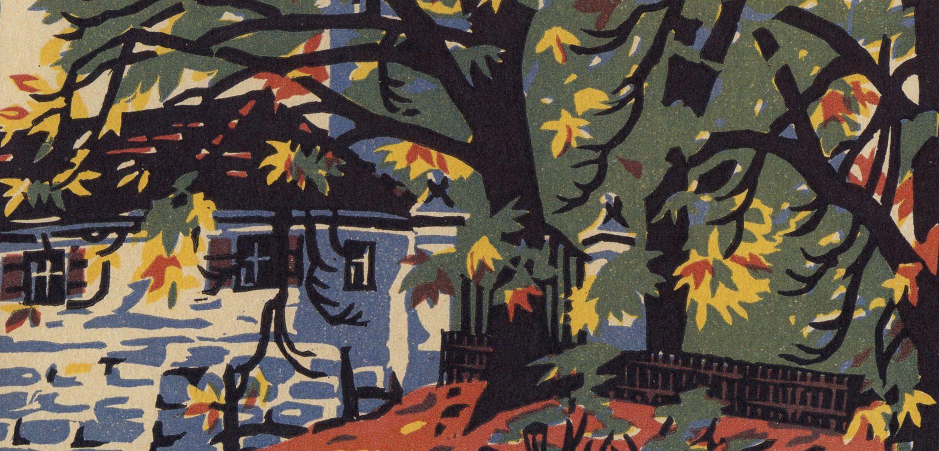 Hummelsteiner Park Detailansicht