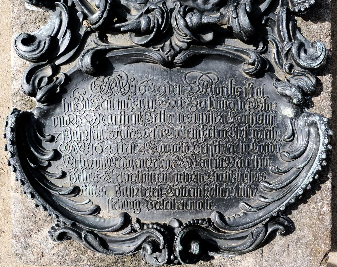 Epitaph des Martin Peller (gest. 1629) und Ehefrau Maria Viatis (gest. 1641) Inschriftkartusche