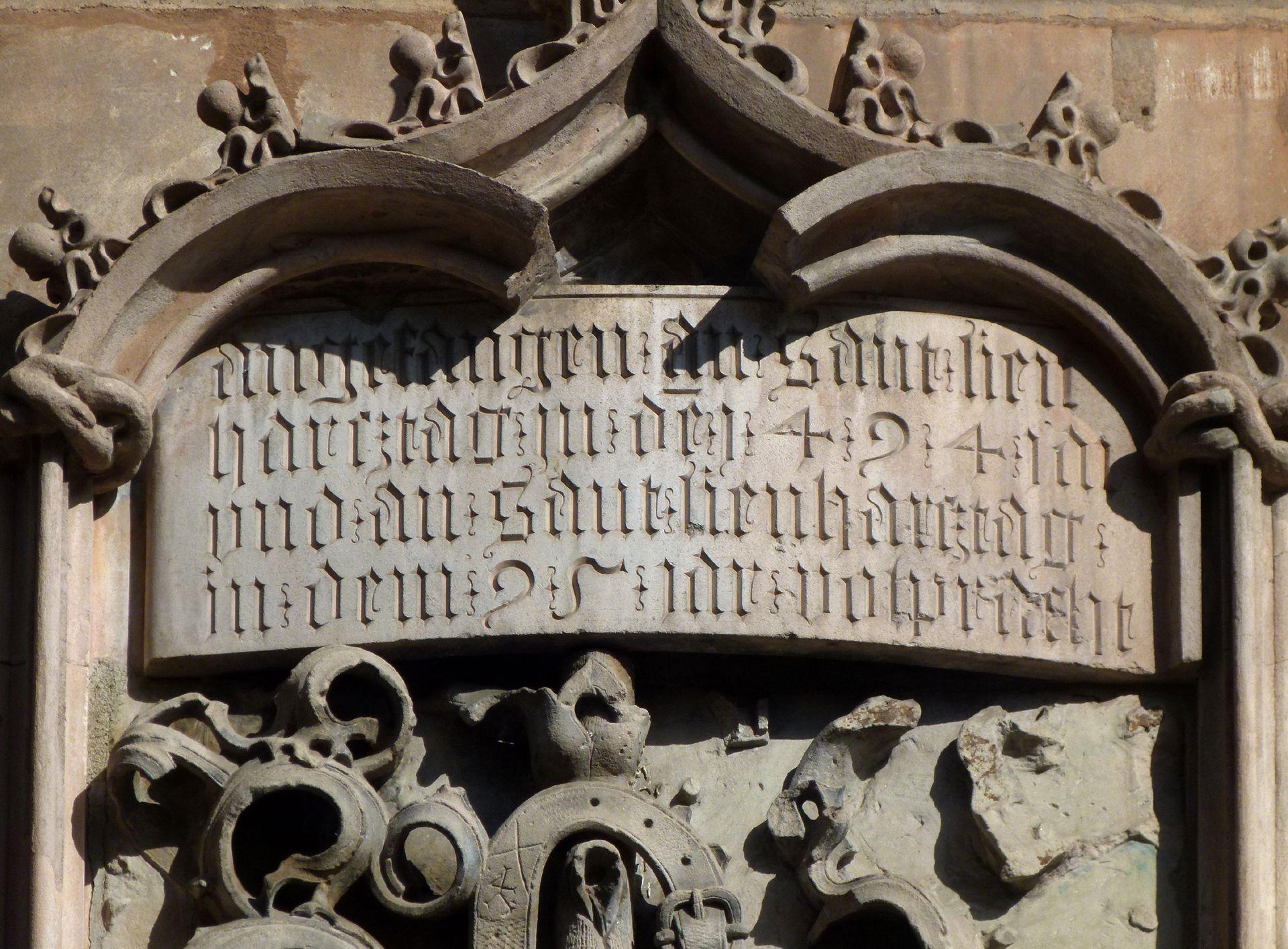 Wappenrelief Wappenrelief, Innschrift
