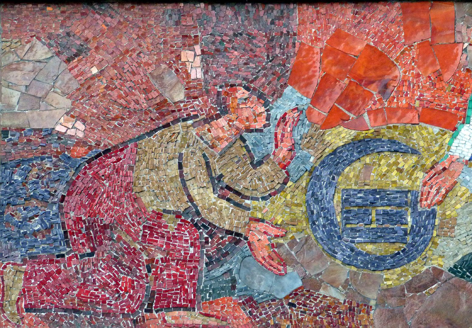 Mosaik am Hauptmarkt in Nürnberg