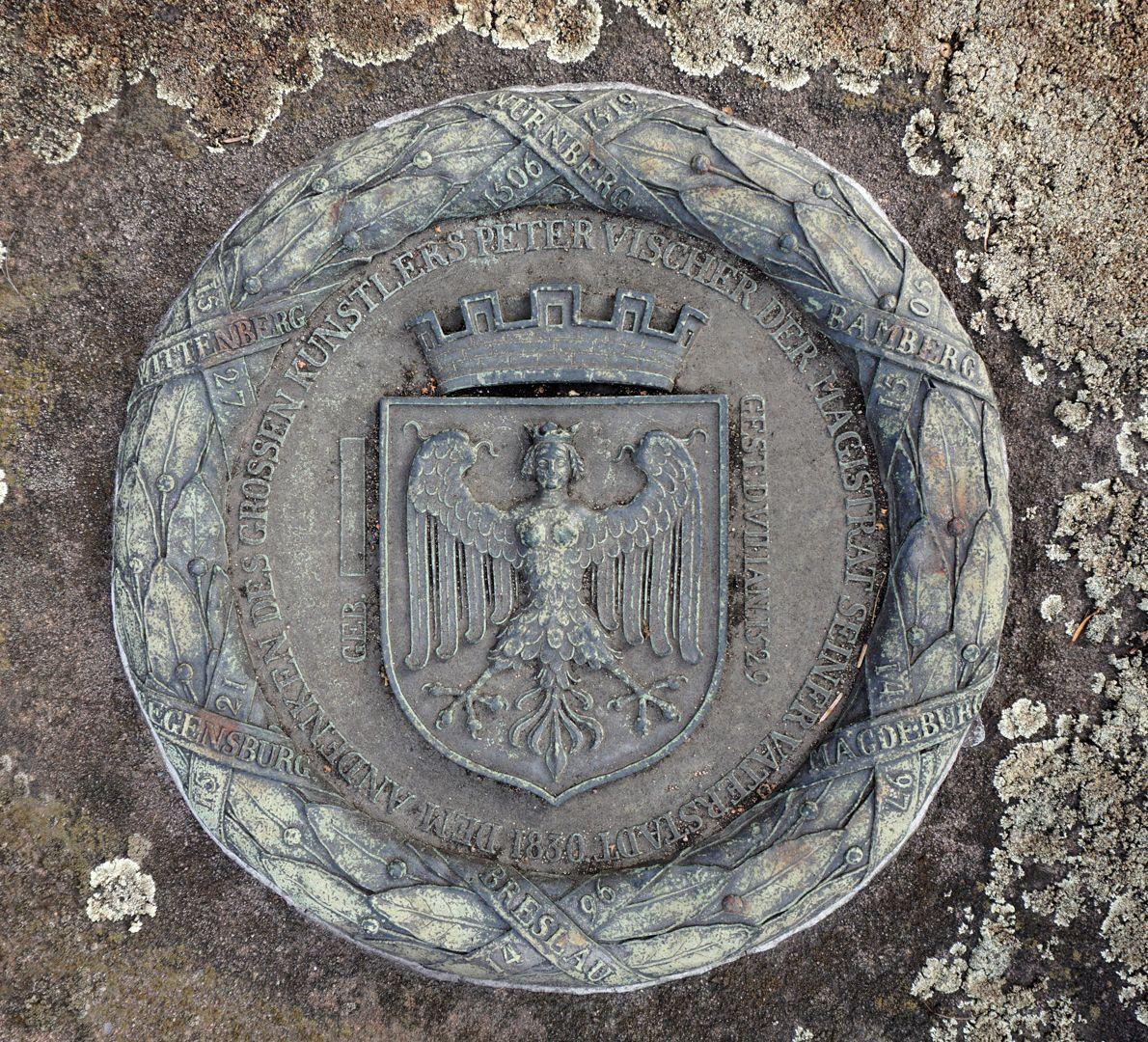 Peter Vischer Grabstätte DEM ANDENKEN DES GROSSEN KÜNSTLERS PETER VISCHER DER MAGISTRAT SEINER VATERSTADT 1830