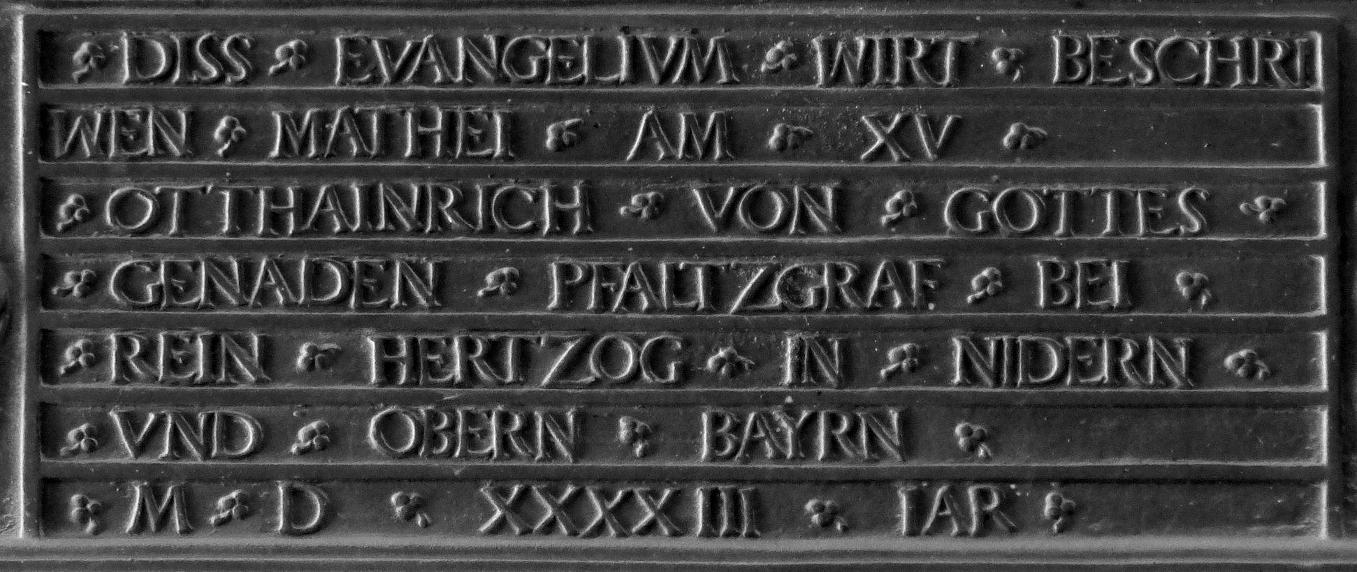 Die Kanaanäische Frau Inschrift