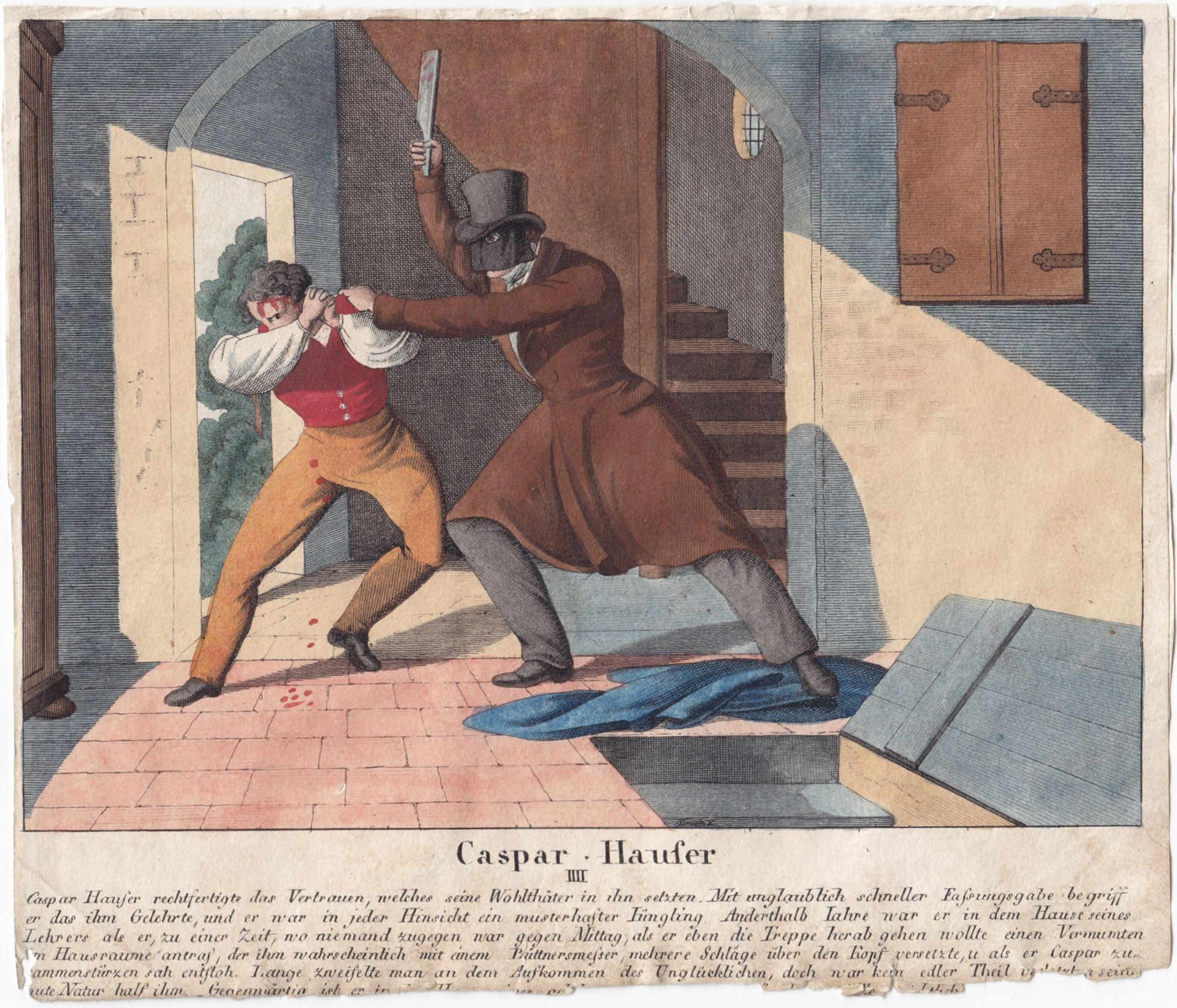 Caspar Hauser IV Gesamtansicht